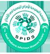 SPIDS: Fungal Infection Workshop